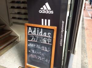 アディダスフェア黒板 (1)